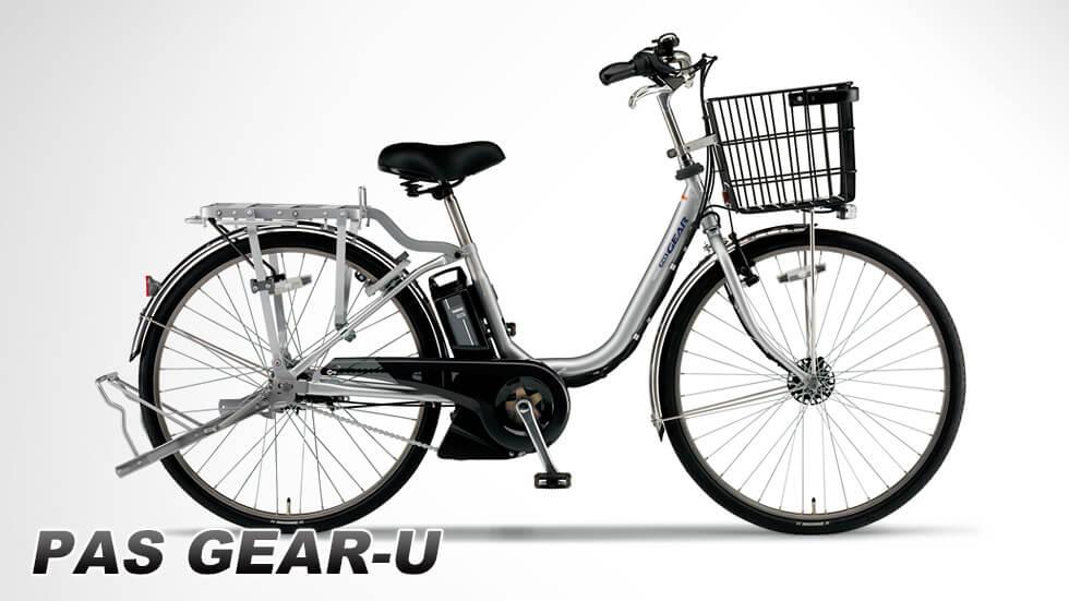 ヤマハ・PAS-GEAR-Uの自転車