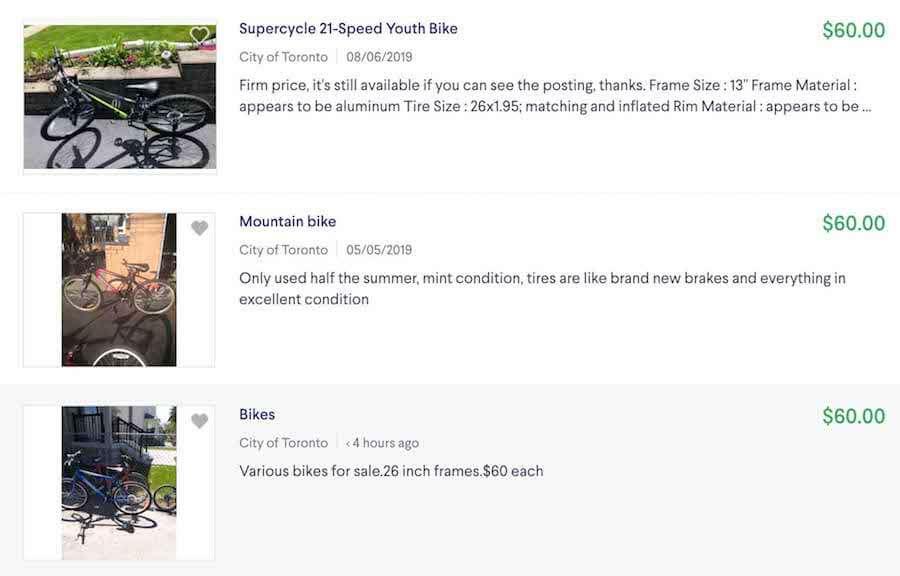 kijijiの自転車一覧
