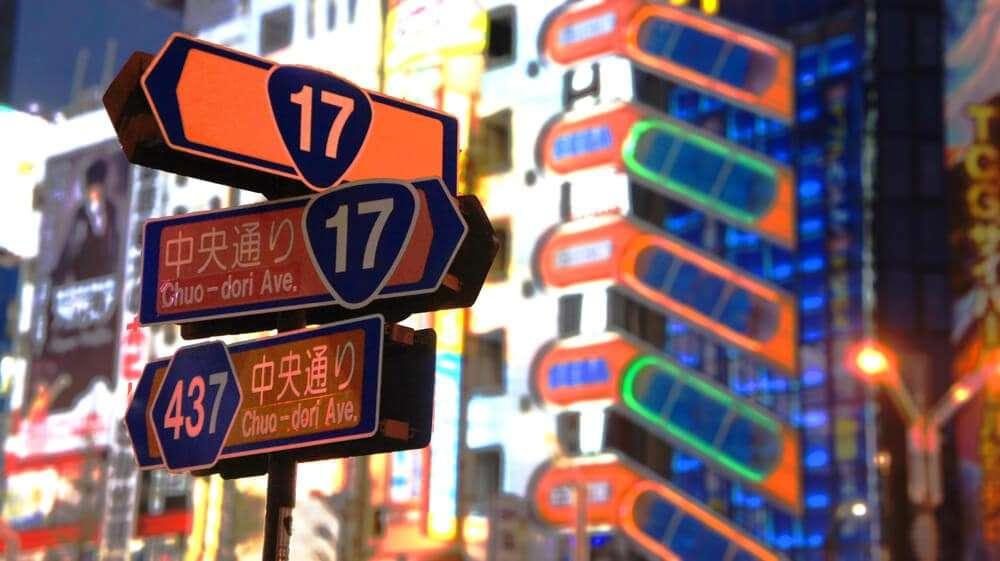 秋葉原・神田駅周辺の標識