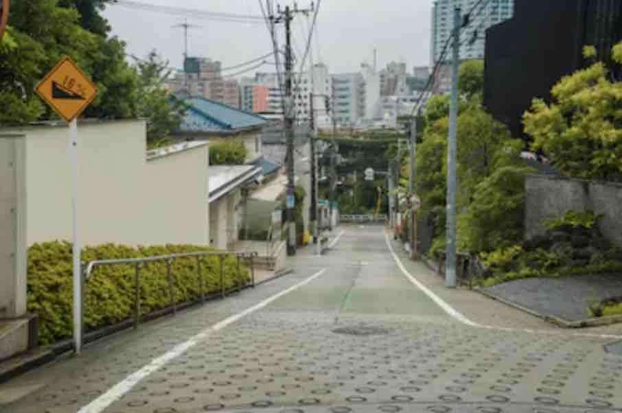 東京都内の坂道