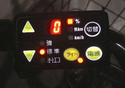 docomoバイクシェアのバッテリー0%