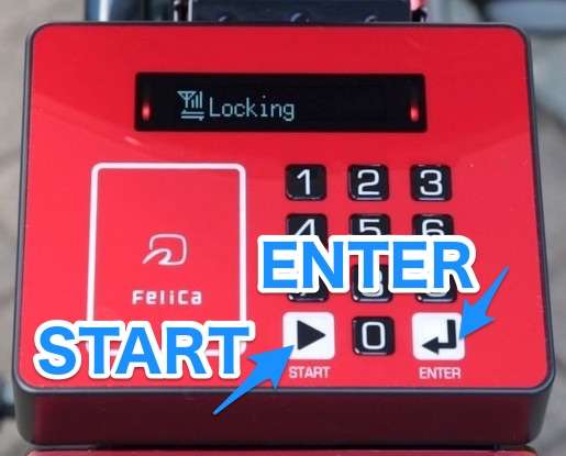 ドコモバイクシェア・自転車のSTART・ENTERボタン