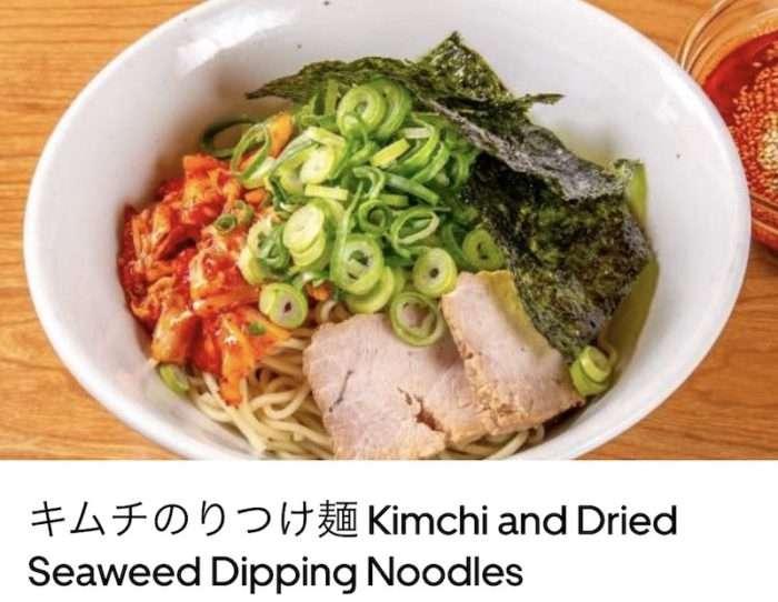 広島風海苔つけ麺の写真