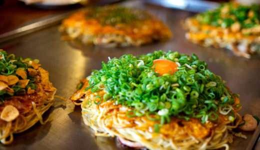 ウーバーイーツ広島市のレストラン・メニューや料金を紹介!