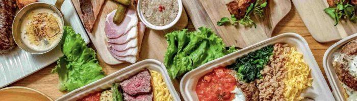 ハンバーグステーキ ノースコンチネントの料理
