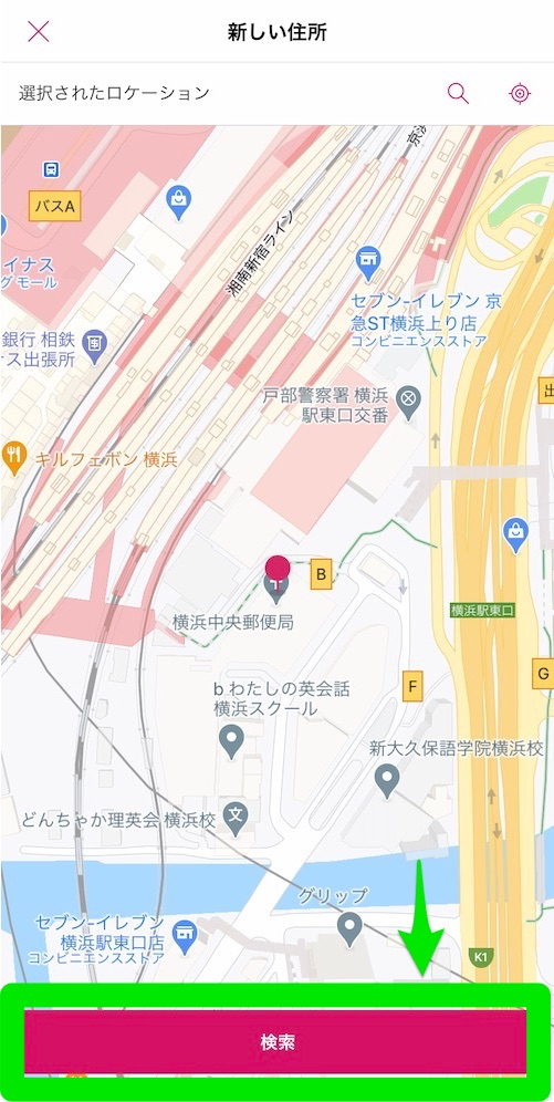 Foodpandaのアプリ・位置をもとにレストランを検索